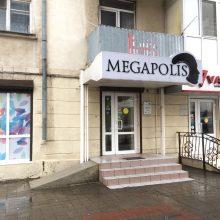 Сервисный центр «Контакт»
