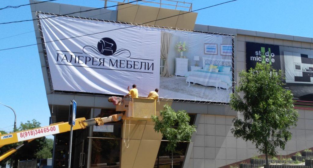 Купить диван, а также любую другую качественную мебель для оформления собственной квартиры, можно в нашем салоне в Новороссийске.