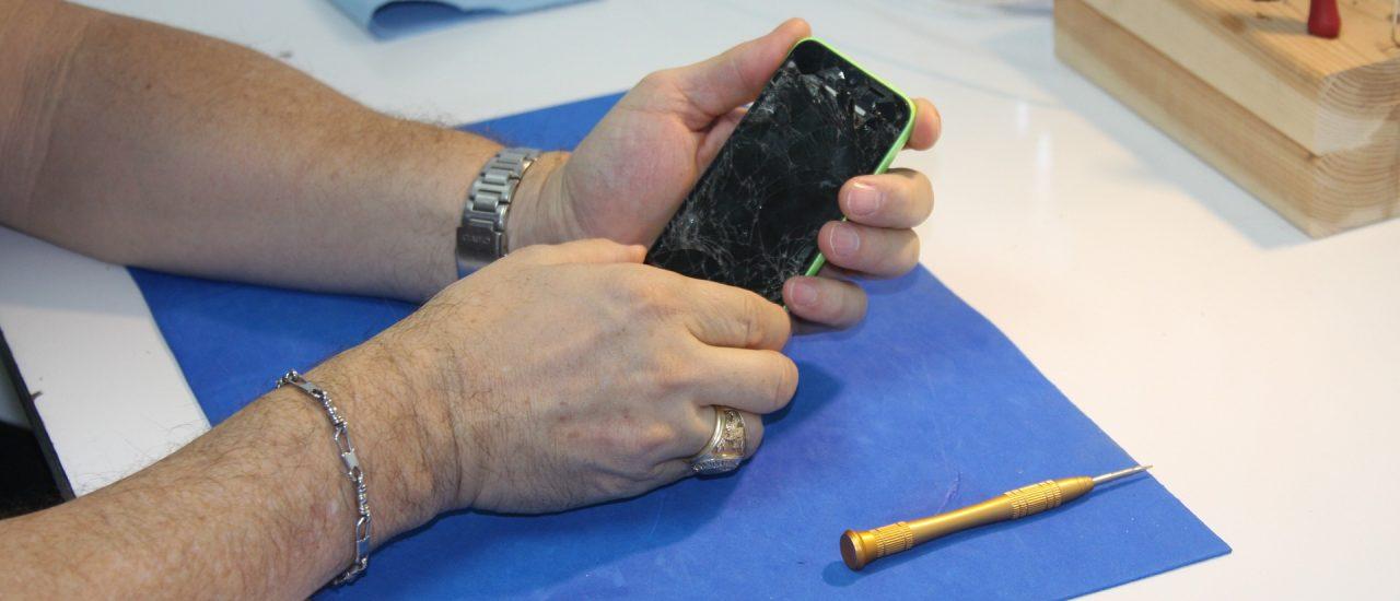 Наши услуги  Профессиональный ремонт вашей мобильной электроники