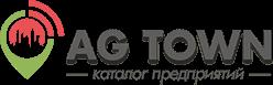Организации и предприятия Новороссийска | AGTOWN